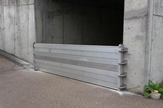 dammbalken aus aluminium b sch technology gmbh. Black Bedroom Furniture Sets. Home Design Ideas